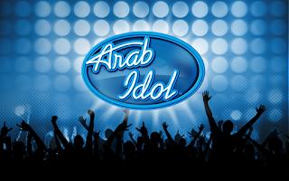 بالفيديو: مشاهدة أغنية هيدا حكي ، حبك وبغار - سلمي رشيد وزياد خوري عرب أيدول2 Arab idol حلقة النتائج