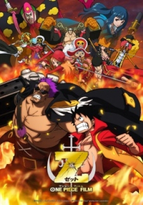 One Piece Film Z (Dub)