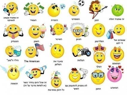 emoticons for facebook. Emoticons For Facebook Status.