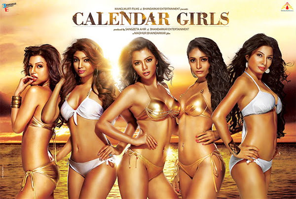 Calendar Girls (2015) Movie Poster No. 2