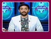 برنامج ملعب الشاطر مع إسلام الشاطر - حلقة يوم الإثنين 2-5-2016