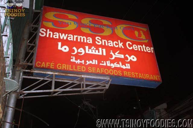 ssc shawarma snack center restaurant