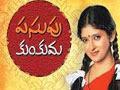 Pasupu Kumkuma Zee Telugu