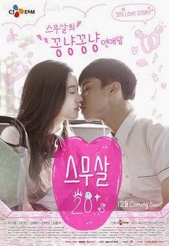 5 Drama Korea Terbaru dan Terbaik 2014 Twenty+Years+Old