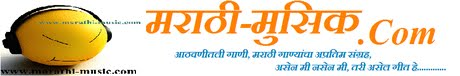 Download Marathi Songs
