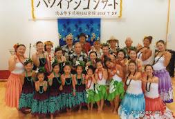 2012 真夏のハワイアンコンサート