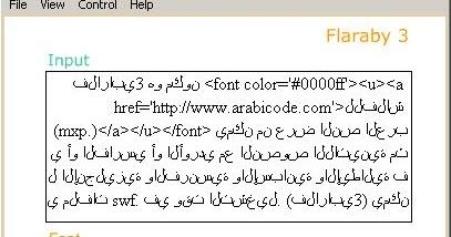Menulis Huruf Arab Di Adobe Flash Opiniaku