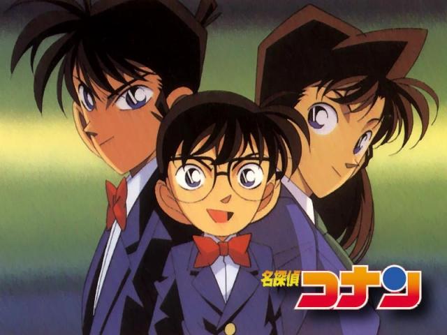 Thám tử lừng danh Conan, Detective Conan