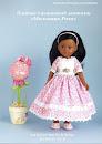 Платье для куклы Paola Reina «Малышка Рози»