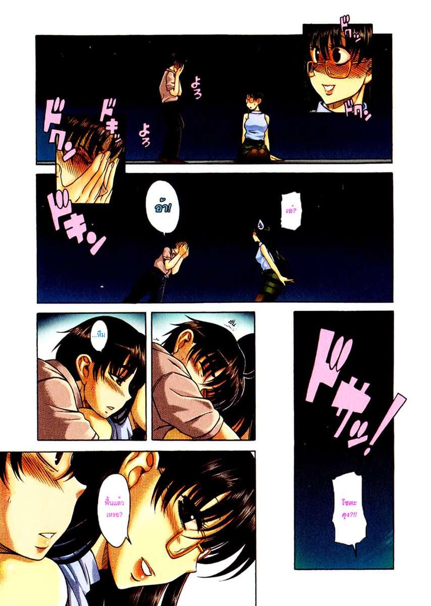อ่านการ์ตูน Puppy Lovers 1 ภาพที่ 24