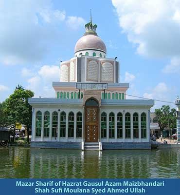 Dargah of Hazrat Shahjalal