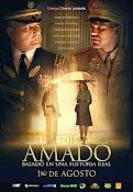 El Teniente Amado (2013)