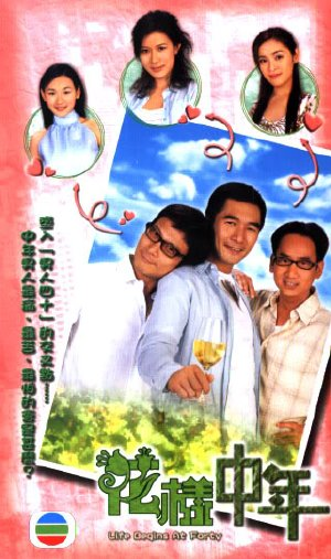 Tui Trung Nin - Life Begins At Forty (2003) - FFVN - (20/20)