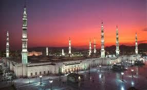 Madina Saudi Arabia world Tourism