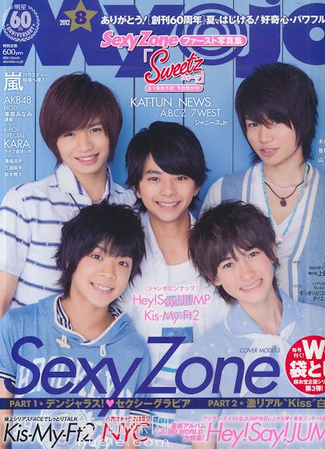 Myojo (ミョウジョウ)  august 2012年8月  sexyzone hey say jump kat-tun japanese magazine scans
