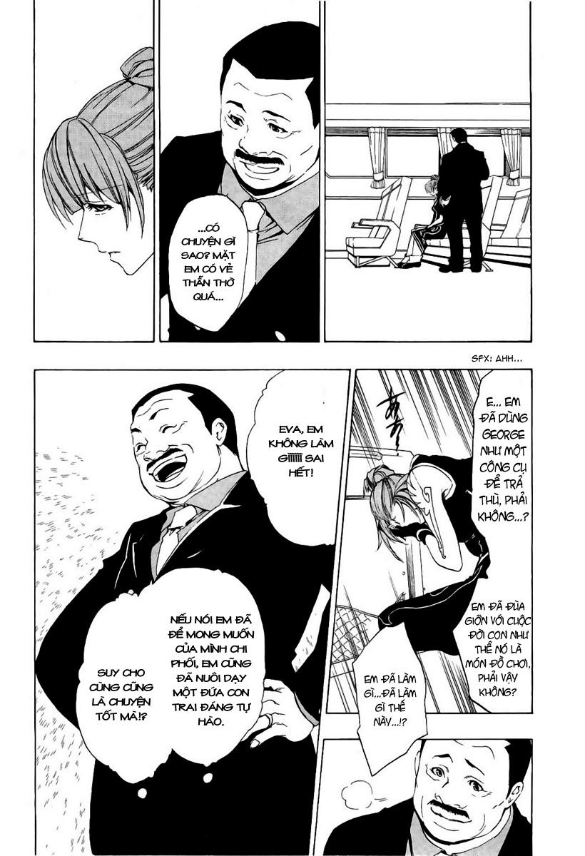 Umineko no Naku Koro ni Episode 3: Banquet of the Golden Witch chap 2 - Trang 37