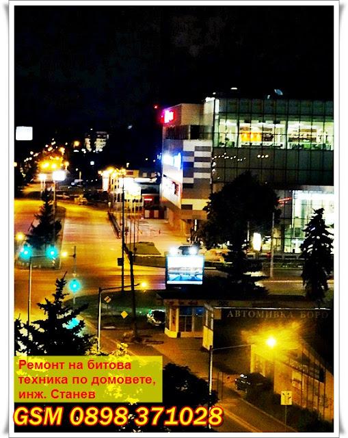 ремонт на перали, нощна София, Мол България, ремонт на печки в Борово