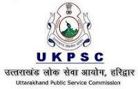 Uttarakhand Public Service Commission, UKPSC, PSC, Uttarakhand, Graduation, ukpsc logo