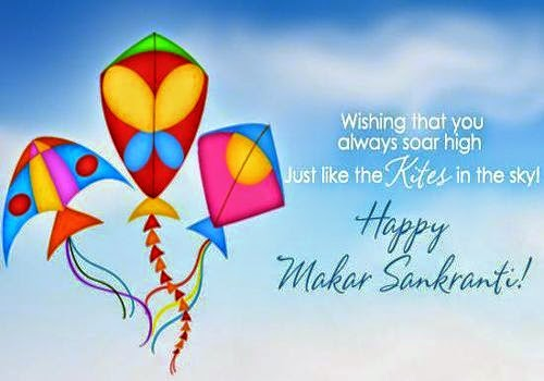 Makar Sankranti Greetings,Pongal Greetings
