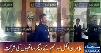 Vip Entry of Ahmed Shehzad and His Wife on their Walima Cermony