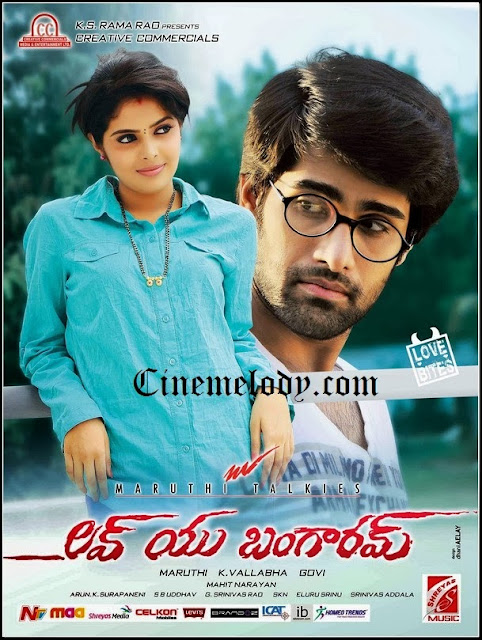 Love You Bangaram   Telugu Mp3 Songs Free  Download -2013