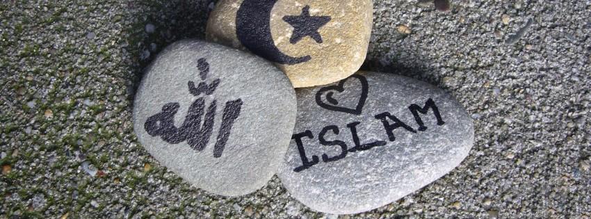 ALLAH Loves Muslim