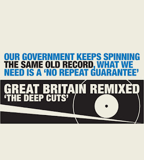 Spinning the same old record - No repeat guarantee