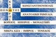 ΑΛΥΤΡΩΤΕΣ