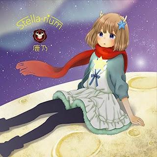 Stella-rium by Kano (鹿乃)