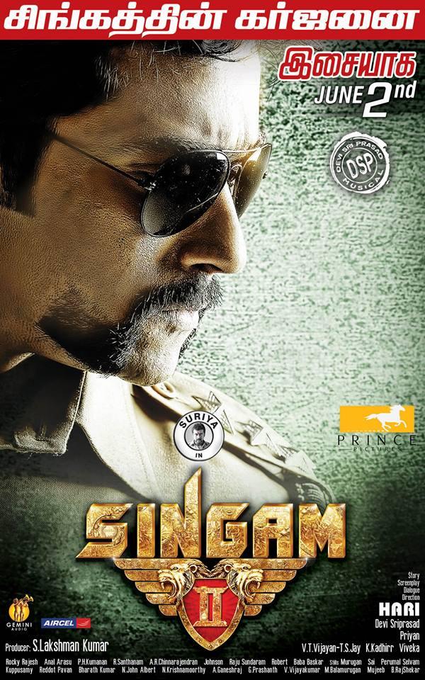 singam 2 2013 full movie