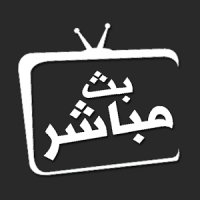 أفضل تطبيقات أندرويد عربي لمشاهذة البث المباشر