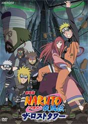 Ver online descargar Naruto Shippūden 4: La Torre Perdida sub español