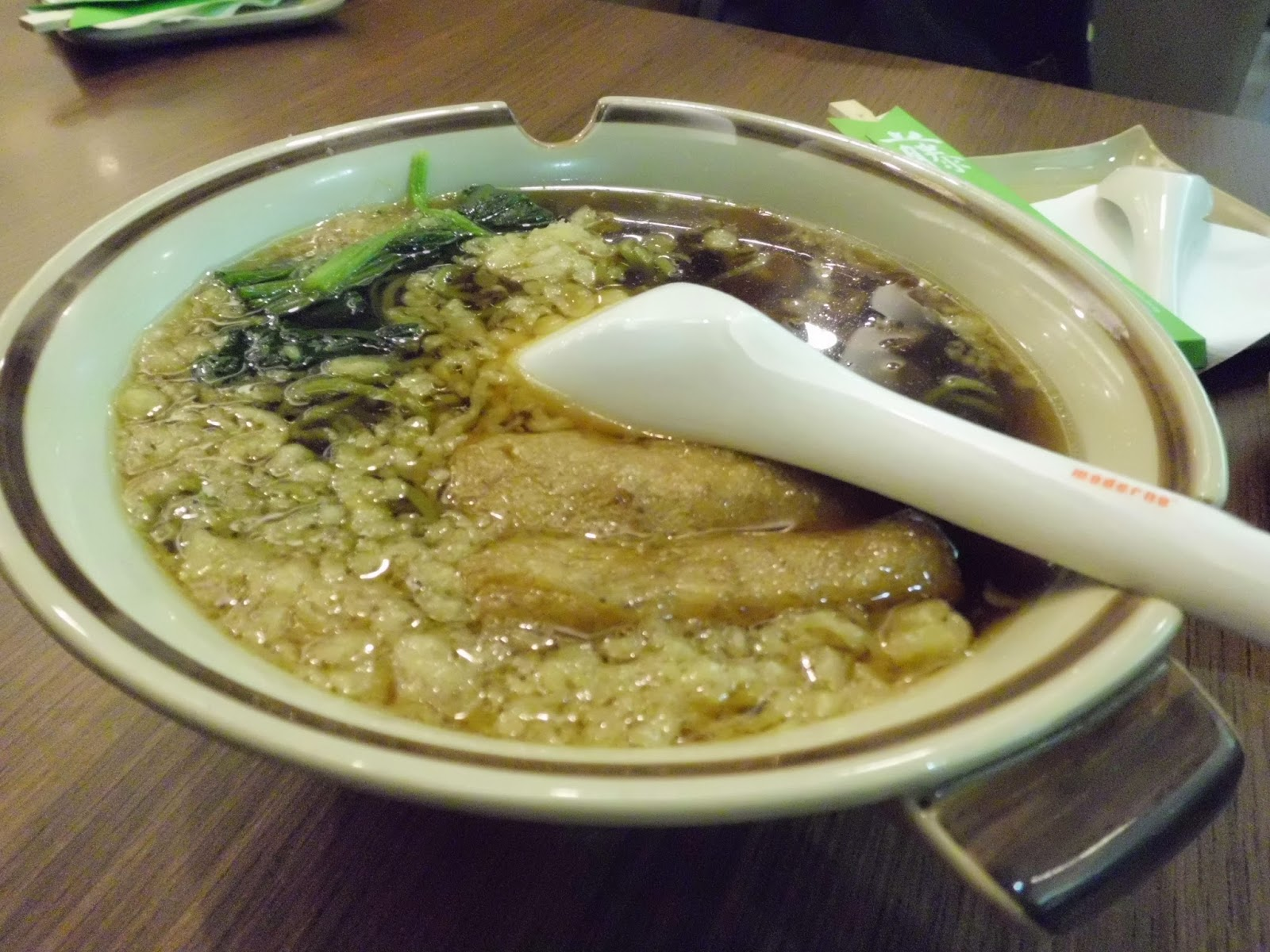Chic vegetarian cuisine japanese vegetarian cuisine - Green vegetarian cuisine ...