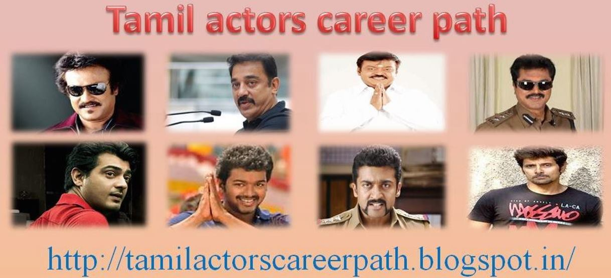 Tamil actors career path