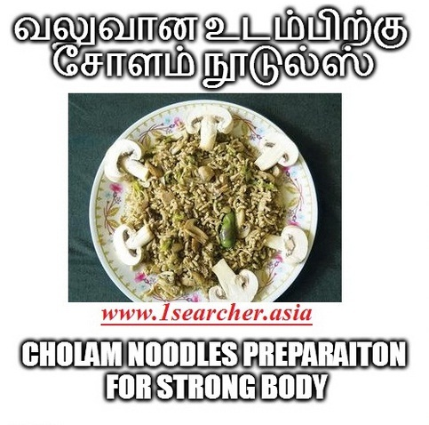 Cholam Noodles Preparation