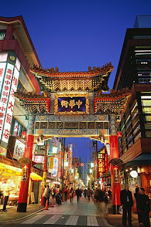 Beautiful Cities Of Japan