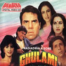 Ghulami 1985 Hindi Movie Watch Online