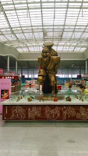Changsha-Nan Station