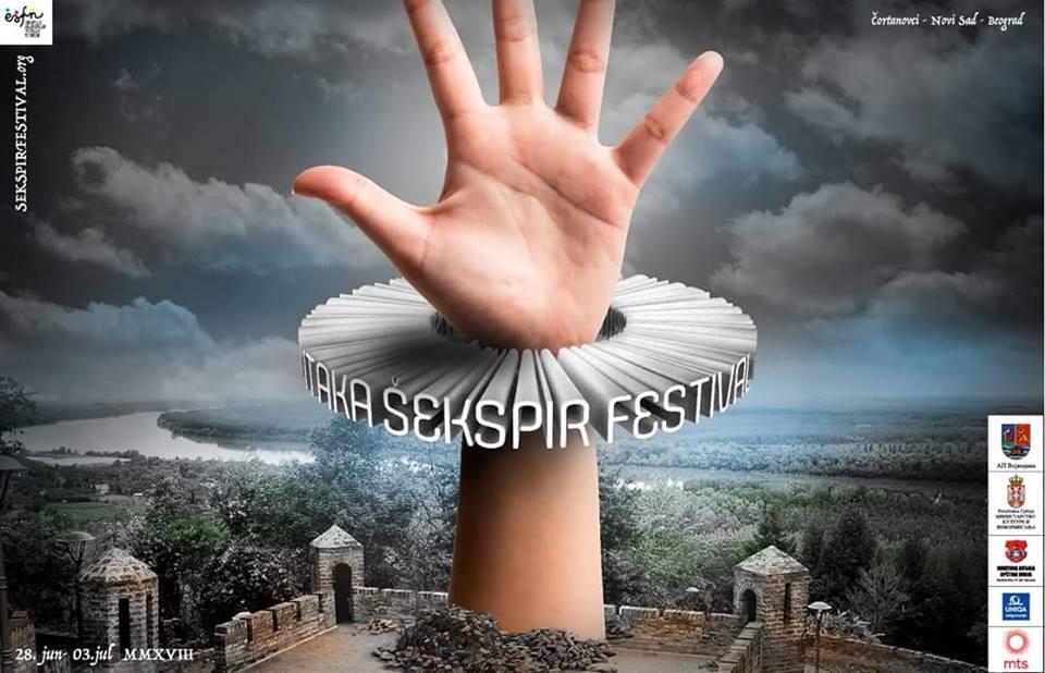 V Šekspir festival