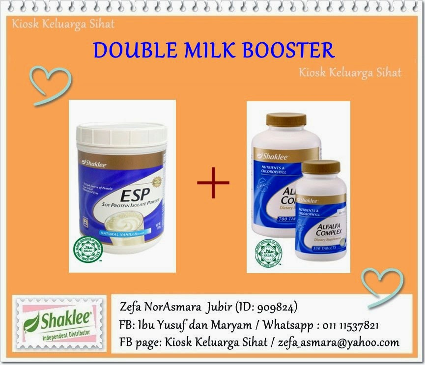 Double Milk Booster