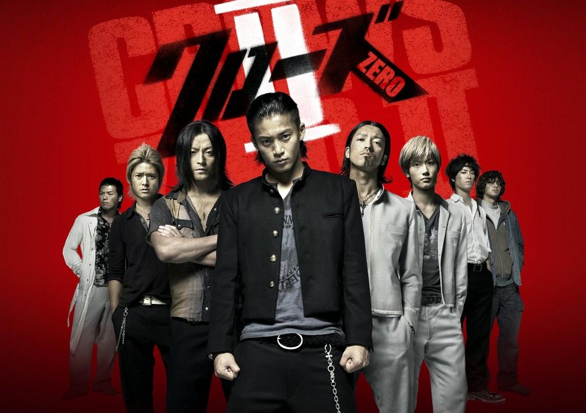 Crows Zero 2 (2009)