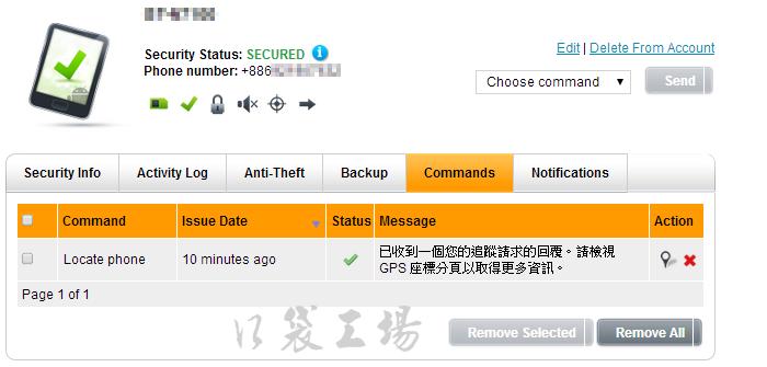 防毒 APP 推薦:Avast APK / APP 下載