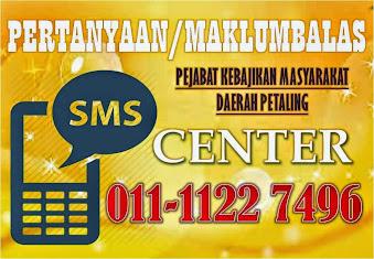 PJ SMS CENTER