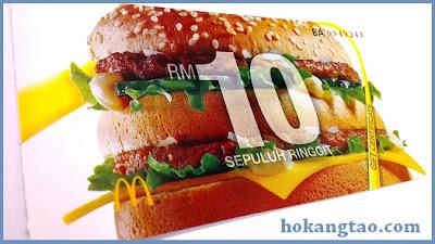 McDonald's Voucher