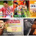 Aagadu Movie Benefit Show Tickets | Fans Show | Premiere Show