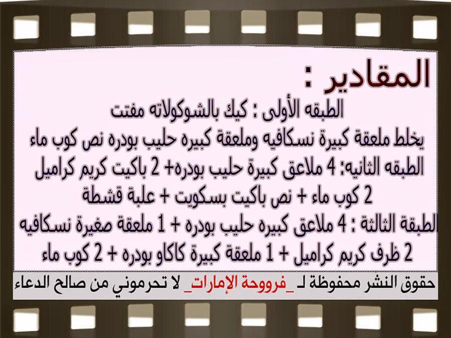 http://2.bp.blogspot.com/-7ASVBc9wqEM/VHHGHDfStHI/AAAAAAAAC2k/Vzb9YmuGuQ4/s1600/3.jpg