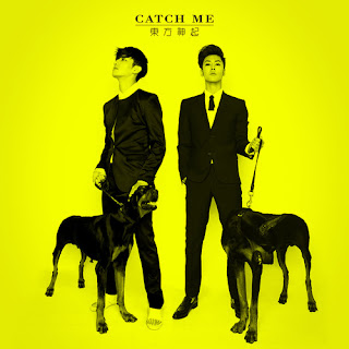 "[Album] DBSK ""CATCH ME"" Download"