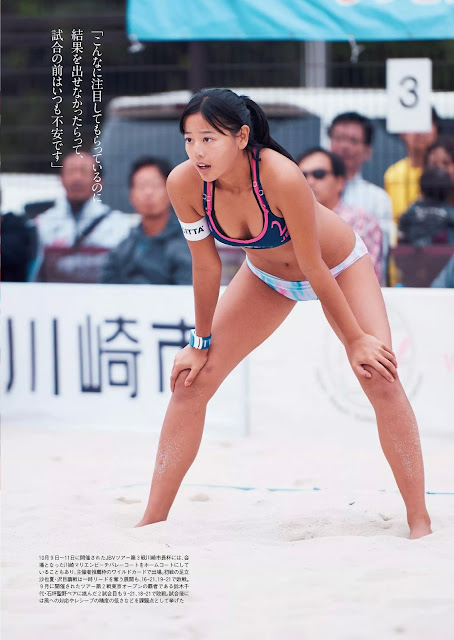 Sakaguchi Kaho 坂口佳穂 The New Heroine Of Beach Volleyball 2