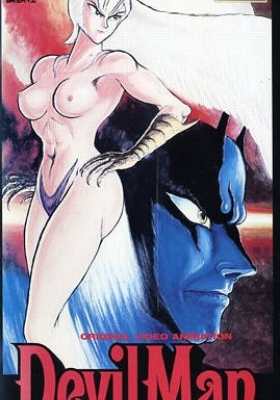 Devilman: The Demon Bird (Dub)