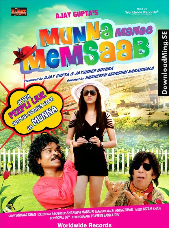 Munna Mange Memsaab 2 Full Movie In Hindi Free Download